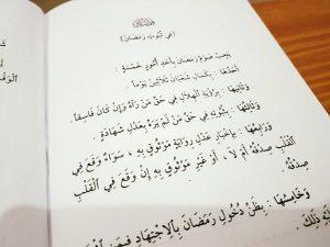 menerjemahkan_matan_safinatun_najah_02