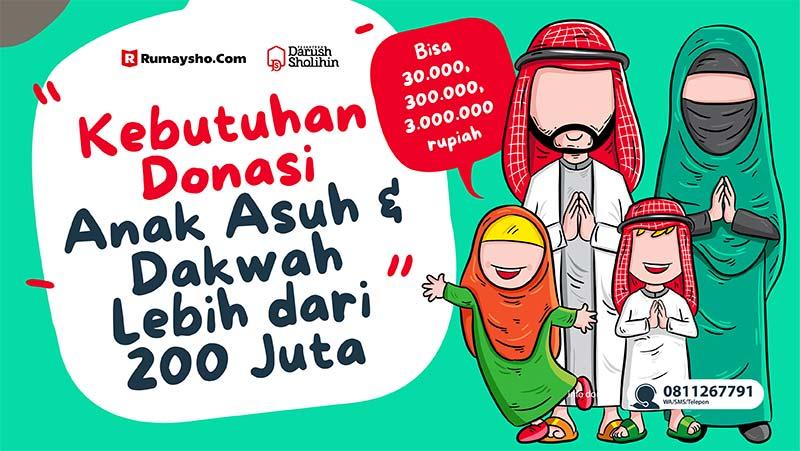 Donasi Anak Asuh dan Dakwah
